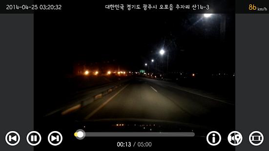 AutoBoy Dash Cam - BlackBox 3.8.2 Screenshots 6