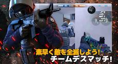 Critical Ops: Reloadedのおすすめ画像3