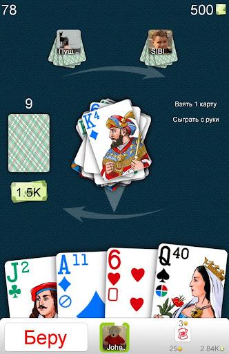 101 играть онлайн карты с компьютером скачать исходник онлайн казино
