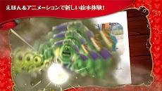 ディズニー マジカルえほんワールド 読み聞かせ&英語学習&パズルのおすすめ画像3