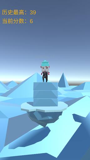 Super Jump 0.3 screenshots 2