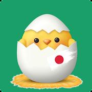 Learn Japanese Vocabulary - Kids