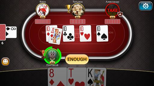 Throw-in Durak: Championship screenshots 8