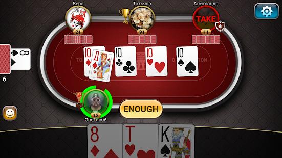 Throw-in Durak: Championship screenshots 7