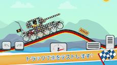 クールカーズ - 子供のためのレーシングゲームのおすすめ画像2