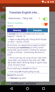 English Listening Step by Step - English Speaking