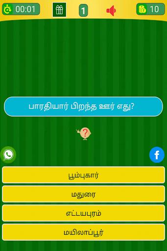 Tamil Word Game - u0b9au0bcau0bb2u0bcdu0bb2u0bbfu0b85u0b9fu0bbf - u0ba4u0baeu0bbfu0bb4u0bcbu0b9fu0bc1 u0bb5u0bbfu0bb3u0bc8u0bafu0bbeu0b9fu0bc1 6.1 screenshots 11