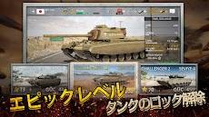 Tank Warfare: PvP Blitz Gameのおすすめ画像2