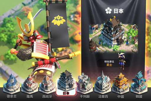 萬國覺醒 modiapk screenshots 1