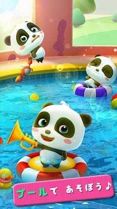 おしゃべりパンダの赤ちゃん - 幼児・子供向けのおすすめ画像4