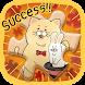 ネコノヒーの4コマ ジグソーパズル - Androidアプリ