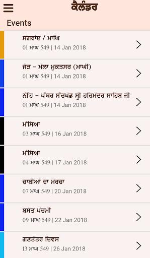 Nanakshahi Calendar Sanmat 552 1.9.4 Screenshots 3