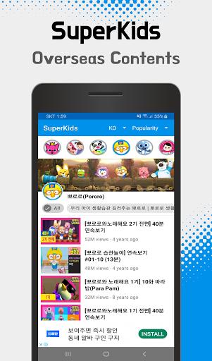 SuperKids - videos & cartoons, songs for your kids  Screenshots 7