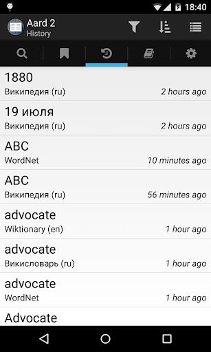 Aard 2 modavailable screenshots 3