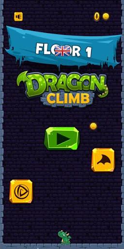 Game On Dude - GOD screenshots 6
