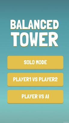 バランスのとれたタワー ARのおすすめ画像3