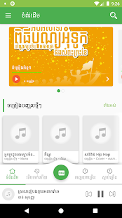Khmer Song | Khmer Music