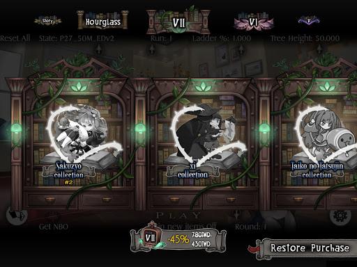 DEEMO apkmr screenshots 16