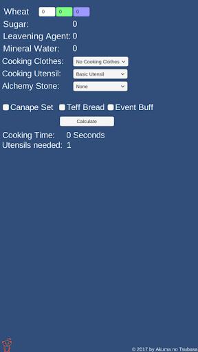 beer calculator for black desert online screenshot 1