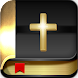 Holy Bible Offline - Androidアプリ