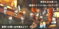 昭和夏祭り物語 ~あの日見た花火を忘れない~のおすすめ画像3