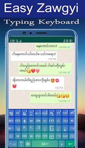 Zawgyi Keyboard 2021 : Myanmar Keyboard App  Screenshots 6