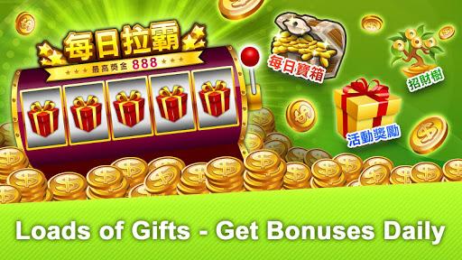 u5341u4e09u652f u795eu4f86u4e5f13u652f(13Poker,Thirteen, Chinese Poker) 11.7.2 screenshots 5
