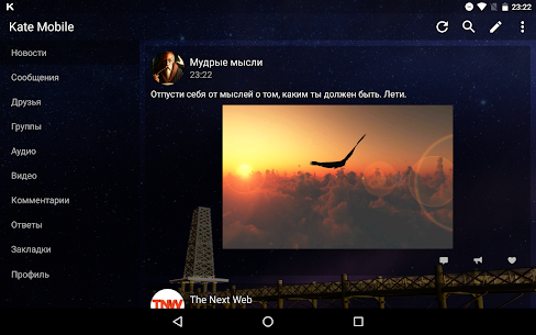 Download Kate Mobile Pro Apk 79 free for Android 8