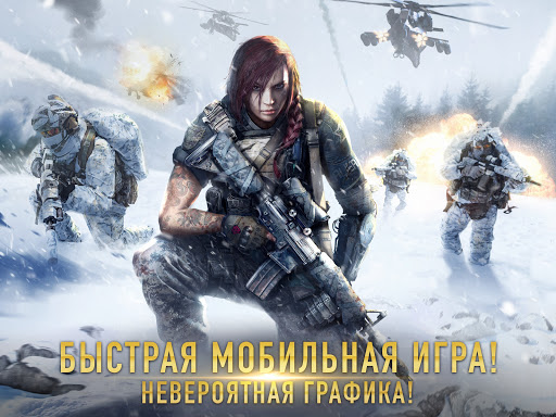 War Commander: Rogue Assault modavailable screenshots 6