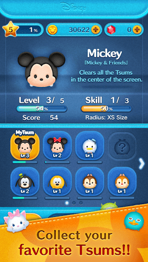 LINE: Disney Tsum Tsum 1.77.3 screenshots 4