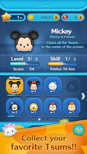 LINE: Disney Tsum Tsum 1.84.1 screenshots 4