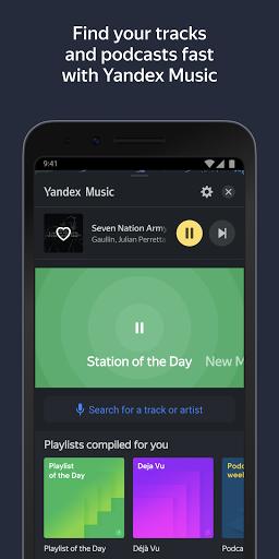 Yandex.Navigator apktram screenshots 3