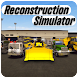 Reconstruction simulator