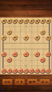 中国象棋  Apps on For Pc (Windows And Mac) Download Now 2