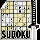 Sudoku Katana - Androidアプリ