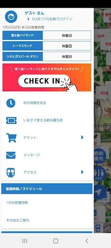 富士急ハイランド公式アプリのおすすめ画像4