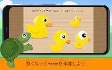 The Moron Test:脳トレゲームでIQに挑戦のおすすめ画像3