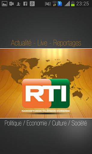 RTI Mobile 2.4 Screenshots 1