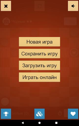 u0428u0430u0448u043au0438 apkpoly screenshots 14