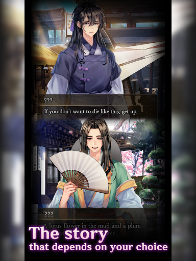 Time Of The Dead : Fantasy Romance Thriller Otome 1.1.0 screenshots 21