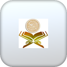 quranly Download on Windows