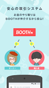 BOOTH-Doujinshi / Goods Marketplace