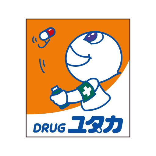 DRUGユタカアプリ
