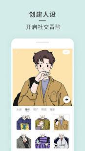 21: Virtual social App