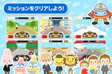 はたらくくるまゴーゴー 2歳から遊べる幼児・子供知育アプリのおすすめ画像4