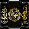 Best Calligraphy Wallpaper HD app apk icon