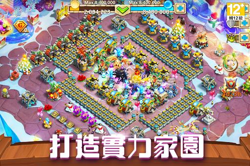 城堡爭霸 - 聯盟霸業 1.9.62 screenshots 1