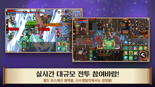 ubc14ub78cuc758ub098ub77c: uc5f0 1.9.421 screenshots 7