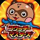 激Jパチスロ コクッチーマスターズ - Androidアプリ