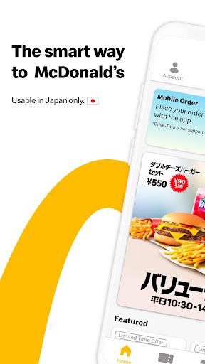 McDonald's Japan 5.1.31(170) Screenshots 1